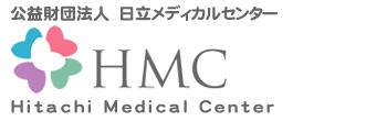日立メディカルセンターWEBサイト